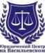 Юрист - Лебедев Илья Сергеевич