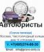 Юрист - Абрамов Сергей