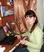 Юрист - Улибегова Анна Игоревна