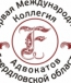 Юрист - Алексеев Дмитрий